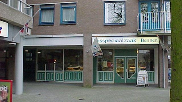 Voorkant winkel