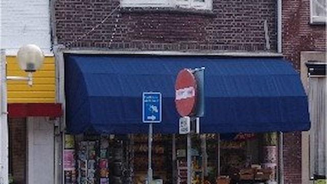 Grotestraat 170 - Almelo