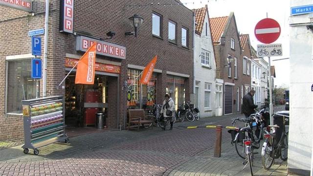 Omgeving / Hoogstraat