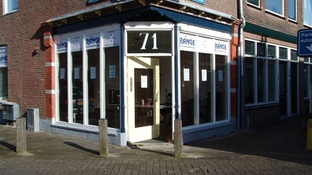 Nieuwe Koekoekstraat Utrecht