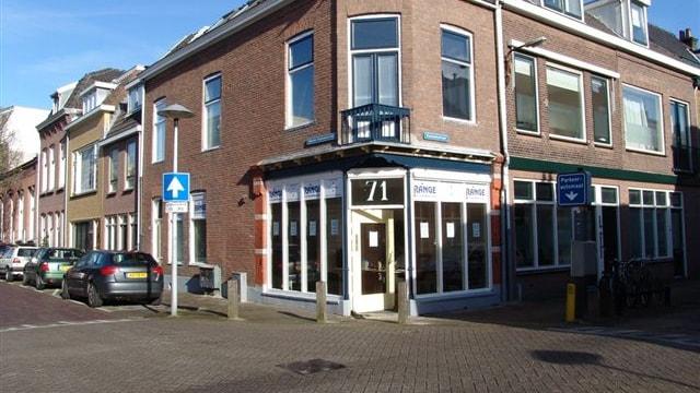 Nieuwe Koekoekstraat 71 Utrecht