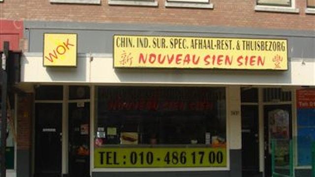 Chinees-Indisch restaurant