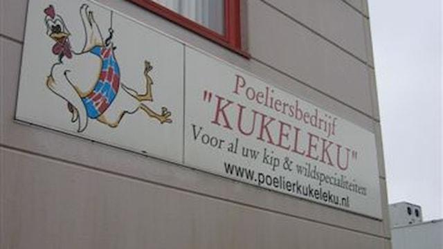 Poeliersbedrijf \'Kukeleku\'