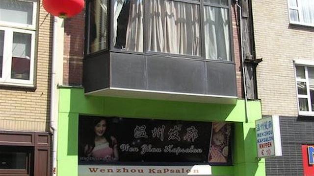 Wagenstraat 58