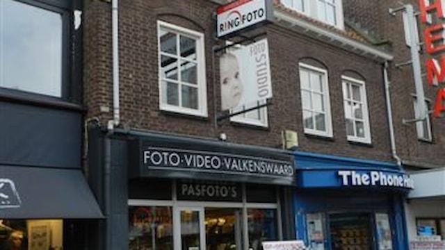 Foto Video Valkenswaard