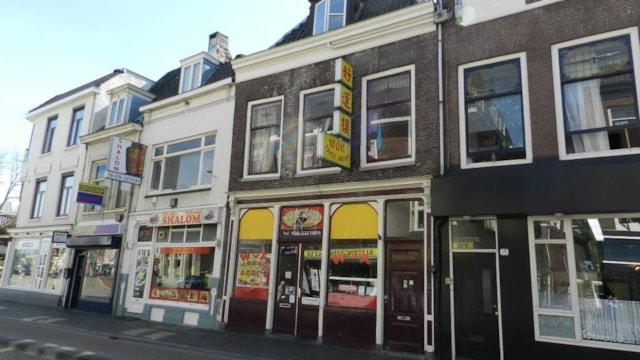 Gevelaanzicht Wittevrouwenstraat