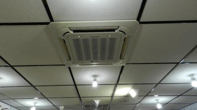 beleggingen vastgoed - airconditioning