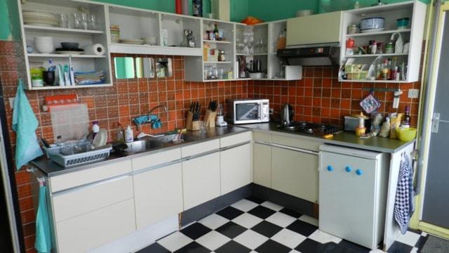 Gezamenlijke keuken