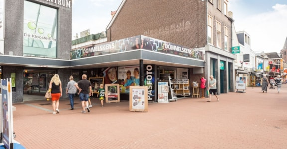 Verkocht: Winkelpand in Boxmeer